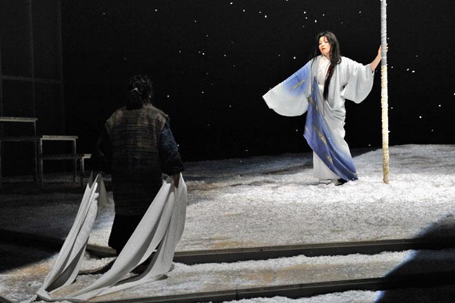 Twilight of a Crane by Yu Zuwa Kinoshita